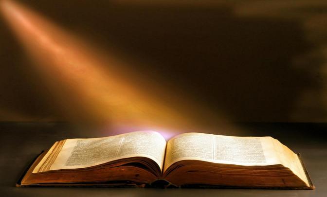 One Gospel